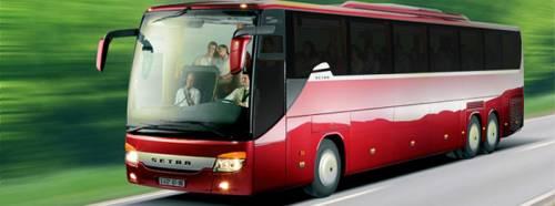 Автобусные туры 2016-2017